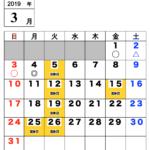 【今月のご予約状況】2/26(火)時点