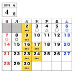 【今月のご予約状況】4/2(火)時点