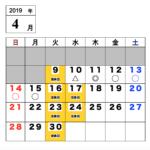 【今月のご予約状況】4/9(火)時点