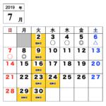 【今月のご予約状況】7/2(火)時点