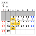 【今月のご予約状況】9/10(火)時点