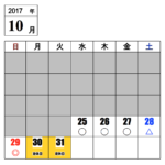 【今月のご予約状況】10/24(火)時点