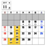 【今月のご予約状況】11/7(火)時点