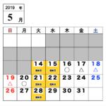 【今月のご予約状況】4/14(火)時点