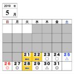 【今月のご予約状況】5/21(火)時点