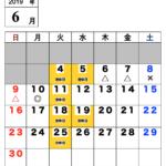 【今月のご予約状況】6/4時点