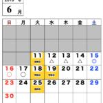 【今月のご予約状況】6/11(火)時点