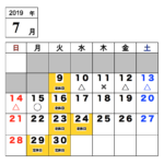 【今月のご予約状況】7/9(火)時点