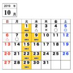 【今月のご予約状況】10/1(火)時点