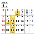 【今月のご予約状況】3/30(火)時点