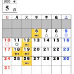 【今月のご予約状況】5/6(水)時点