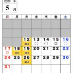 【今月のご予約状況】5/12(火)時点