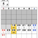 【今月のご予約状況】5/19(火)時点