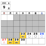 【今月のご予約状況】9/23(火)時点