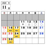【今月のご予約状況】11/11(水)時点