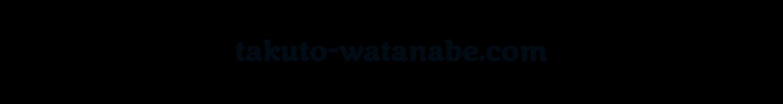 takuto-watanabe.com